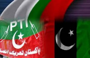 MQM senate Elections PPP Pti